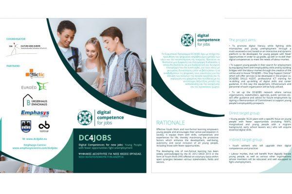 DC4JOBS_leaflet